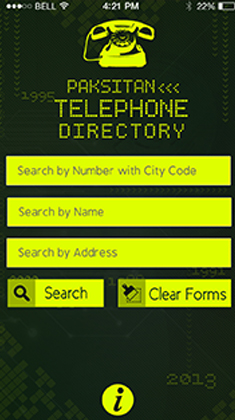 PTCL Telephone Directory | Gexton